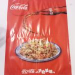 中国のポテチの袋の中身はポテチじゃなかった件