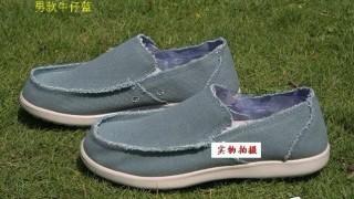 [買ってみた]中国のネットショッピングで手に入れたしょんぼりな靴