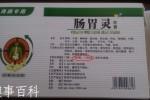 中国の薬の飲み方は少々難解だった