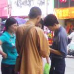 中国のインチキ坊主のキャッチセールス