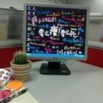 中国某企業のOLのパソコンは鬼気迫るデスクトップ画面だった