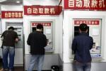 中国のATMは本物のお金が引き出せるとは限らない