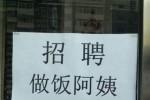 中国語:おばさん