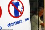 驚き!中国のパジャマ派すぎる人たち