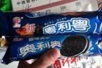 中国のオレオ2