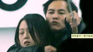 中国の強盗事件の人質の余裕