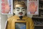 中国の技術を結集した自動手相判定器は使うのにためらってしまう。