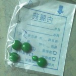 中国の露骨すぎる薬品の上げ底戦略