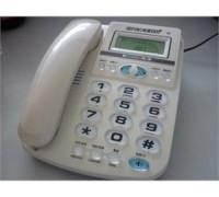 中国の固定電話はけっこう自由が利くようだ。