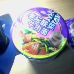 中国のカップ麺の残念なクオリティと作り方のクオリティ