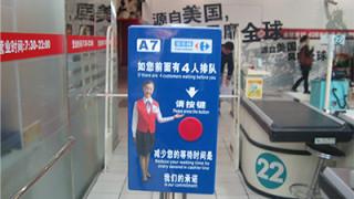 中国の行列時間を減らすサービス