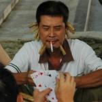 中国でトランプや麻雀をするともれなく?ついてくる罰ゲームいろいろ