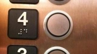 中国のエレベーターボタンの補足説明