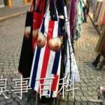 中国のセクシーなエプロン