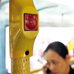 中国:バスを降りる時のためのボタンがあるにはあるのですが…