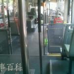 中国の七夕の日のバスの悲喜こもごも