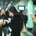 携帯に夢中になって事故る人が多発中