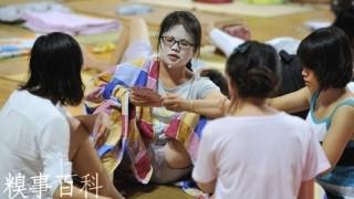 中国女性がパックをする時
