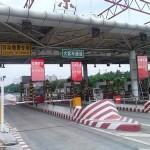 中国の高速道路の収受員も評価の対象