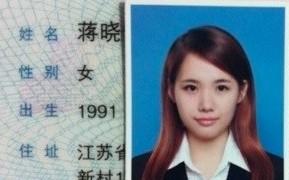 中国の青バックで撮る証明写真の裏ワザ