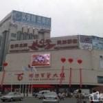 何でも売ってると豪語する中国の百貨店で唯一売ってないものがコレ