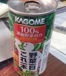 日本の野菜ジュースが中国に渡ると成分が変る