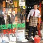 中国のお店の主人のいろいろな事情