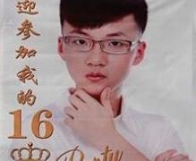 中国の見栄っ張りすぎるポスター