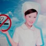 禁煙ポスターに反抗する人