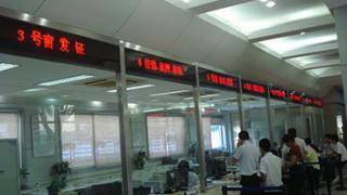 とんでもないことを客にさせる?中国の銀行の窓口