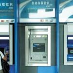 中国のATMコーナー使用の際の注意