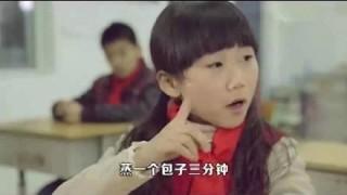 """小学生のミニコント""""あんたバカね"""""""