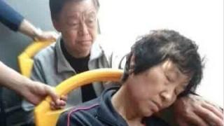 中国版 彼の腕枕は愛情の証?