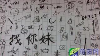 中国の学校のつまらない授業の過ごし方