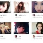 中国のプロフィール画像と本物のギャップ