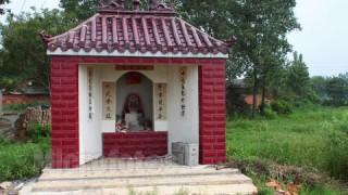 中国の土地神さまを祭るほこらにいる ものすごい神様