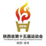 陕西省の体育大会は安全に観戦できます。(きりっ!)
