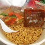 がっかりさせ過ぎたちょっと前の中国のカップ麺