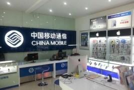 中国の携帯ショップの新製品のサンプル機種を見に来た人の名残りのクセが強すぎる