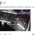 安保法案反対デモ を見た 中国の人たちの反応