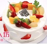 せっかくの誕生日が…通販で頼んだケーキと届いたケーキ