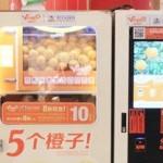 中国のしぼりたてオレンジジュースのおもしろ自販機