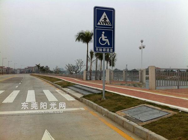 wuzhangaitongdaoE