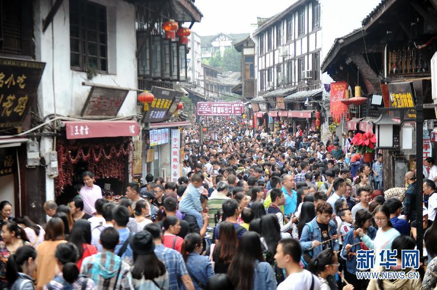 guoqingjie2015H