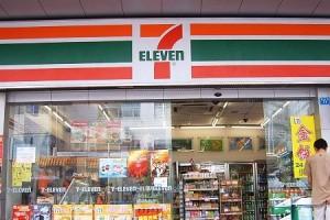 seven_eleven