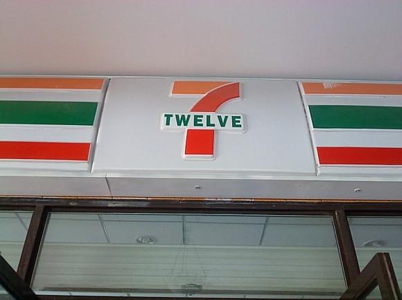 seven_elevenC