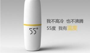 """中国で人気の""""55度杯""""という蓄熱マグ"""