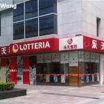 ロッテリアは中国では楽天と書きます。