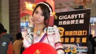 中国のネット博覧会のセクシーなお姉さんのPR効果が絶大過ぎた