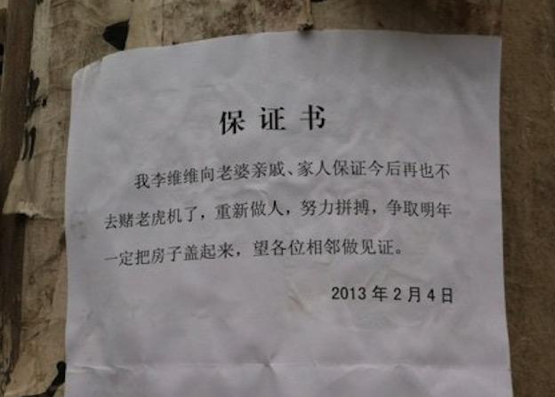 baozhengshuC